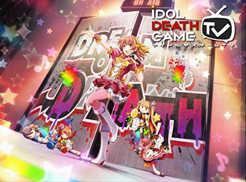 Image for Idol Death Game TV