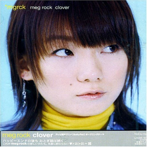Image for clover / meg rock
