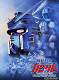 Thumbnail 6 for Mobile Suit Gundam Movie Blu-ray Trilogy Box Premium Edition [Limited Edition]