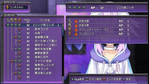 Image 6 for Chou Jigen Game: Neptune (CH Selection)