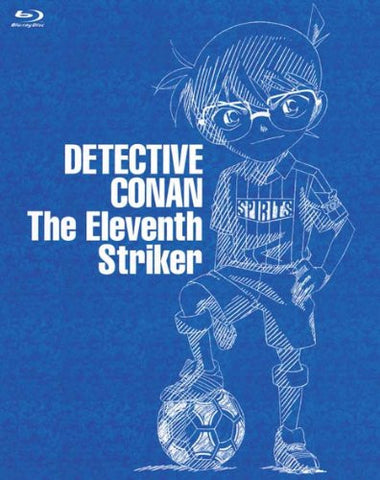 Image for Case Closed / Detective Conan: The Eleventh Striker Special Edition [Limited Edition]