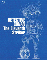 Case Closed / Detective Conan: The Eleventh Striker Special Edition [Limited Edition]