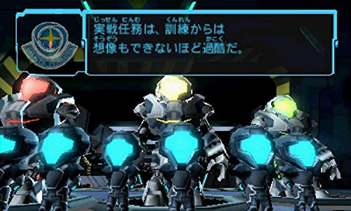 Image 7 for Metroid Prime: Federation Force