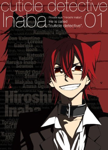 Image for Cuticle Detective Inaba Vol.1