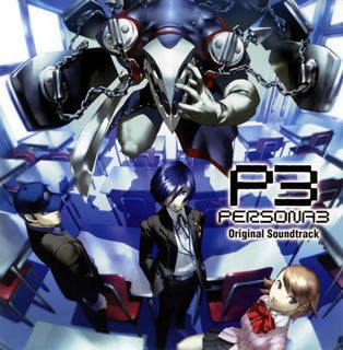 Image 1 for PERSONA3 Original Soundtrack