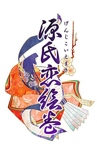 Image 8 for Genji Koi Emaki [Limited Edition]