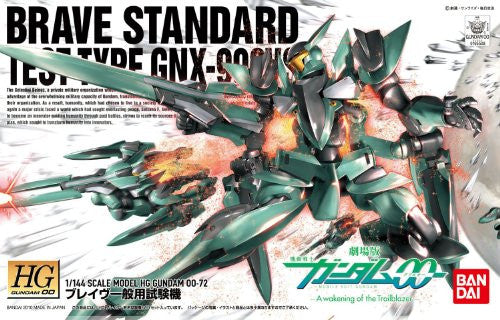 Image 2 for Gekijouban Kidou Senshi Gundam 00: A Wakening of the Trailblazer - GNX-Y903VS Brave [Standard Test Type] - HG00 #72 - 1/144 (Bandai)