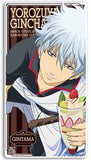 Thumbnail 1 for Gintama - Sakata Gintoki - Dinner Plate - Plate (Cospa)