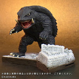 Thumbnail 5 for Gamera vs. Barugon - Gamera - Coin Bank - DefoReal Series (X-Plus)