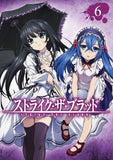 Thumbnail 2 for Strike The Blood Vol.6 [Limited Edition]