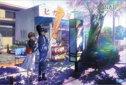 Image for Clannad After Story 4 [Limited Edition]