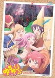 Thumbnail 2 for Yuru Yuri 2 Vol.6