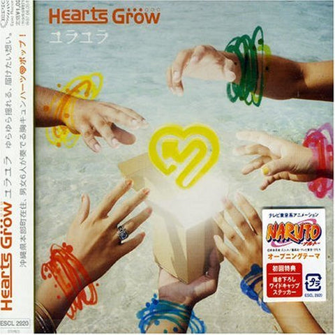 Image for Yura Yura / Hearts Grow