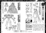 Thumbnail 6 for Digimon Series Memorial Book Digimon Animation Chronicle Art Book