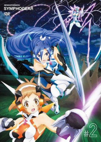 Image for Senki Zessho Symphogear 2 [DVD+CD Limited Edition]
