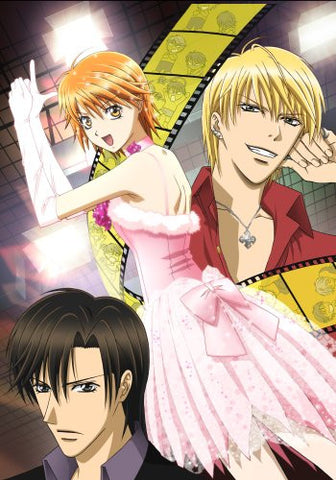 Image for Skip Beat Vol. 4