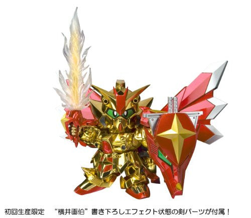 Image 2 for SD Gundam Gaiden - Kishi Superior Dragon - SDX (Bandai)