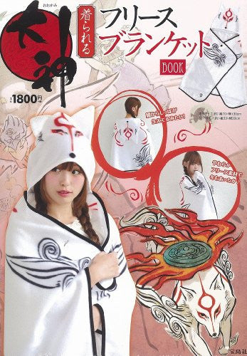 Image 1 for Okami Blanket Book W/Extra