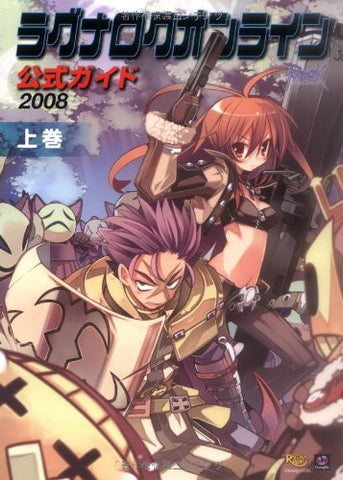 Image for Ragnarok Online Official Guide 2008 Vol.1