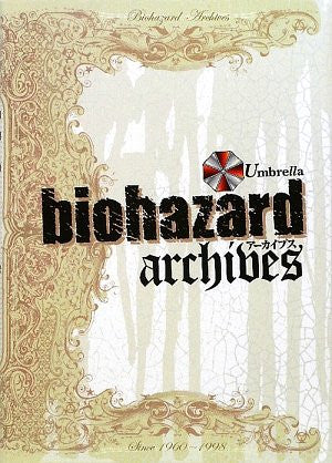 Biohazard Archives Reprint Edition