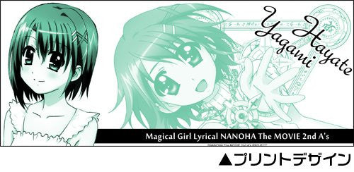 Image 4 for Mahou Shoujo Lyrical Nanoha The Movie 2nd A's - Yagami Hayate - Tea Cup (Cospa)