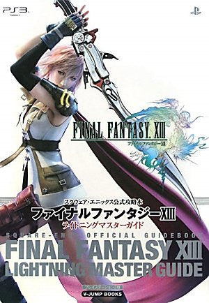 Final Fantasy 13 Lightning Master Guide Square Enix Official Strategy Guide/Ps3
