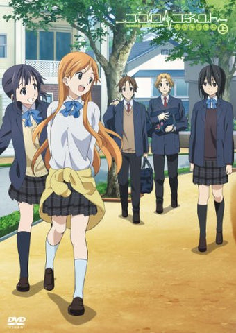Image for Kokoro Connect Kizu Random Part 1 Of 2