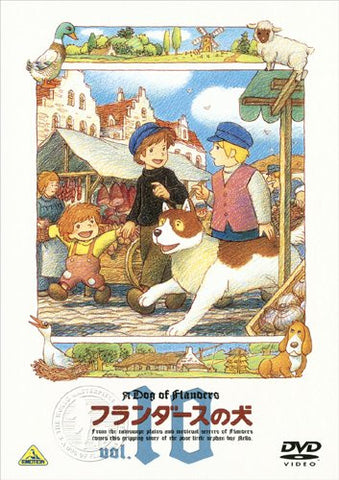 Image for A Dog Of Flanders Vol.10