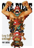 Thumbnail 1 for One Piece Log Collection - Chopper [Limited Pressing]