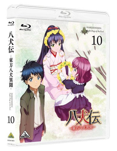 Image 2 for Hakkenden Toho Hakken Vol.10