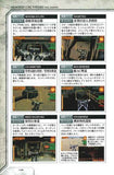 Thumbnail 4 for Armored Core Portable Data Analysis Data Book / Psp