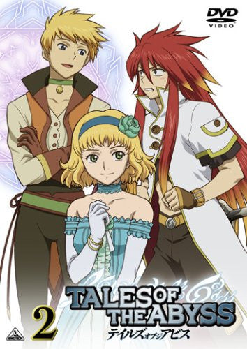 Image 1 for Tales Of The Abyss Vol.2