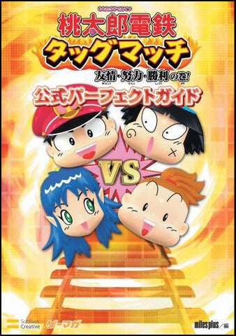 Momotaro Dentetsu Tag Match Official Perfect Guide Book / Psp