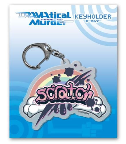 Image 1 for DRAMAtical Murder - Keyholder - Scratch (Toy's Planning)