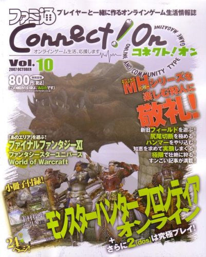 Image 1 for Famitsu Connect! On #10 October Japanese Videogame Magazine