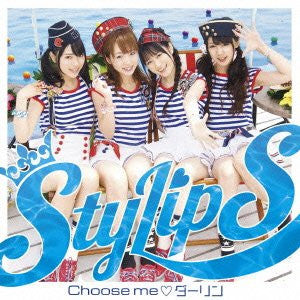 Image 1 for Choose me♡Darling / StylipS [Limited Edition]