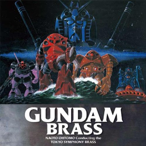 Image 1 for GUNDAM BRASS