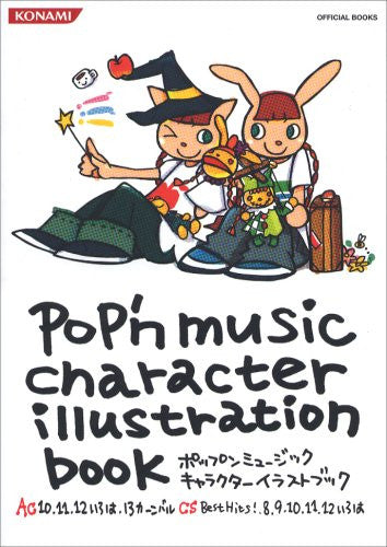 Image 1 for Pop'n Music Character Illustration Book (Konami Official Book)