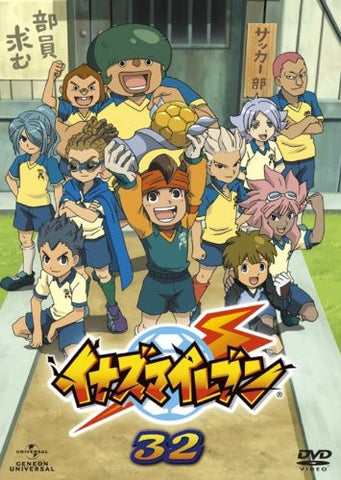 Image for Inazuma Eleven 32