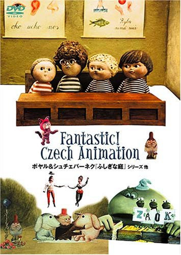 Fantastic! Czech Animation Pojar & Stepanek - Fushigi Na Niwa Series and More