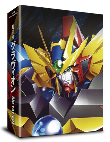 Image for Gravion Blu-ray Box
