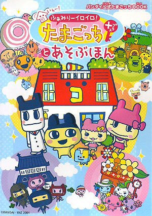Image 1 for Family Iroiro! Tamagotchi Plus Playing Book (Bandai Official Tamagotchi Book)