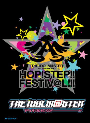 Image 1 for Idolmaster 8th Anniversary Hop Step Festival Blu-ray Box [Limited Edition]