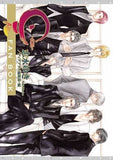 Right  Ze  Fanbook - 1