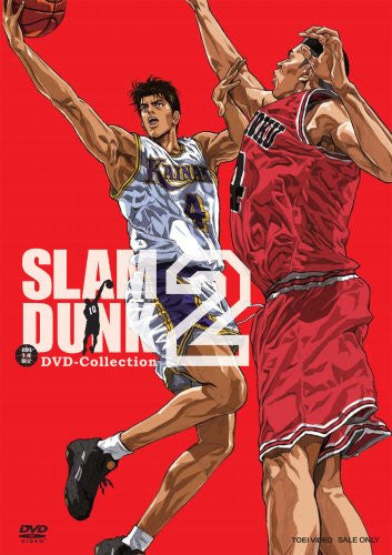 Image 1 for Slam Dunk DVD Collection Vol.2 [Limited Edition]