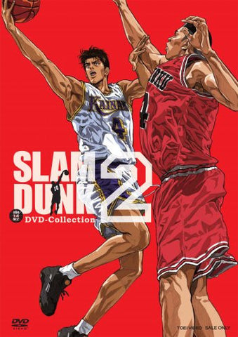 Image for Slam Dunk DVD Collection Vol.2 [Limited Edition]