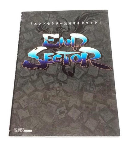 Image for End Sector Official Guide Book / Ps