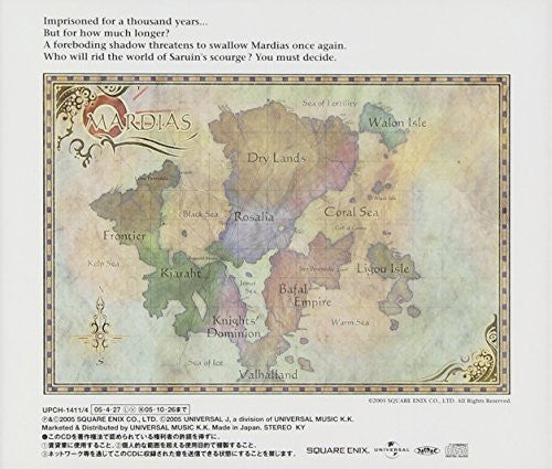 Image 2 for ROMANCING SAGA -Minstrel Song- Original Soundtrack