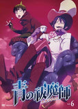 Thumbnail 4 for Blue Exorcist / Ao No Exorcist 6