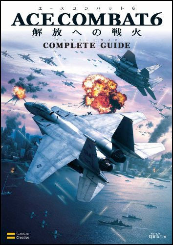Image 1 for Ace Combat 6: Fires Of Liberation Perfect Guide